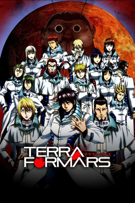 TERRAFORMARS en streaming vf et vostfr