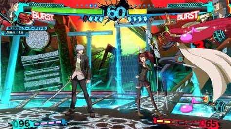 Donk Ultra Site Games: Download Persona 4 Arena Ultimax