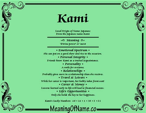 Kami - Meaning of Name