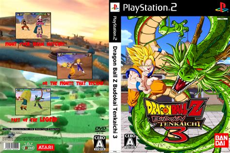 Dragon Ball Z Budokai Tenkaichi 3 PlayStation 2 Box Art