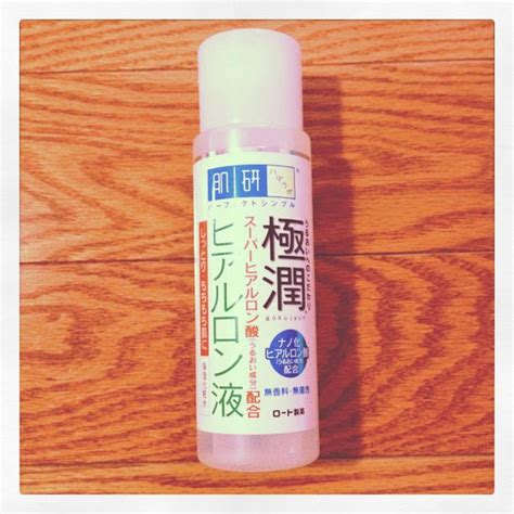 Hado labo toner used it during high school a bit but fell