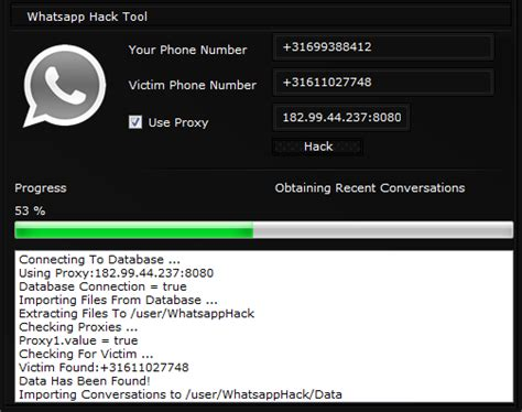 WhatsApp Hack Tool Free Download For PC [No Survey]