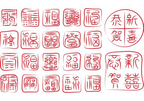 Chinese Letters Free Vector Art - (5368 Free Downloads)
