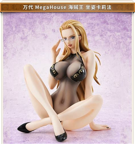 Girl Kalifa swimsuit BB ver MegaHouse MH POP CP9 one piece